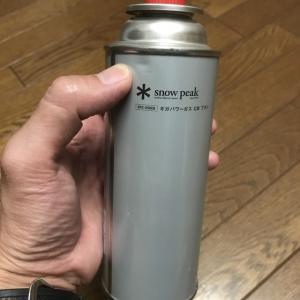 スノピのCB缶がお得に買えました