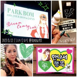 PARK BOM ASIA TOUR 2019 in JAPAN