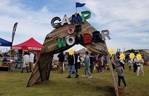 CANP OF WONDER 2019