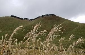曽爾高原と倶留尊山