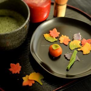 秋の干菓子「吹き寄せ」すはま製 オンライン和菓子レッスン