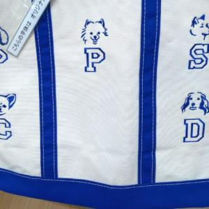 エルエルビーンのトートバッグに犬の刺繍♪「ドッグフェイスモノグラム」は今も継続中!