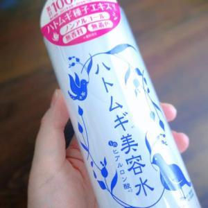 水仕事の後はすぐに「ハトムギ化粧水」でうるおい補給♪安くて大容量で惜しみなく使えます。