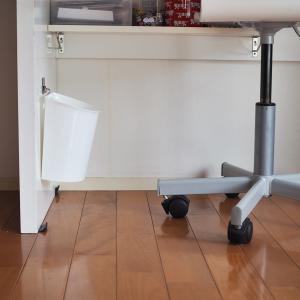 【楽家事】お掃除ロボットが気持ちよく動けるために