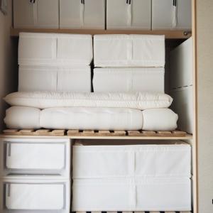 季節の布団替えと、布団定位置化のススメ