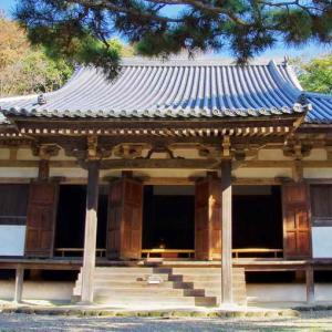 旧燈明寺本堂(とうみょうじほんどう)・三重の塔