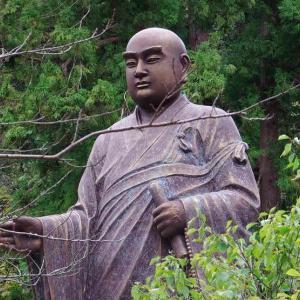 妙本寺 境内(日蓮聖人銅像・比企一族の墓・一幡之君袖塚)