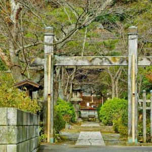 明王院(みょうおういん)鎌倉