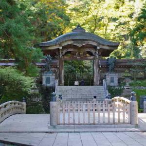 最乗寺(結界門)