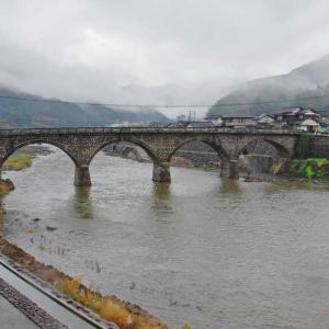 耶馬渓橋(やばけいばし)
