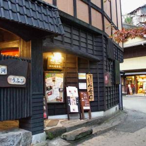 黒川温泉(くろかわおんせん)散策