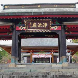 本妙寺 浄池廟(じょうちびょう)