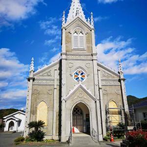 崎津協会(さきつきょうかい)海の天主堂