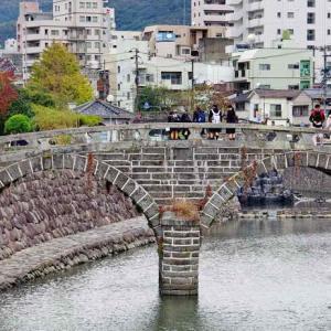 眼鏡橋(めがねばし)・ハートストーン