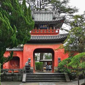 崇福寺(そうふくじ)二つの国宝