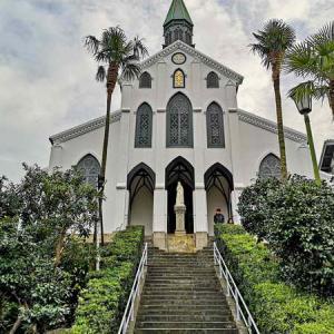 大浦天主堂(おおうら てんしゅどう)世界遺産