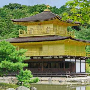 金閣寺 (鹿苑寺・ろくおんじ)