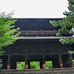 南禅寺(なんぜんじ)