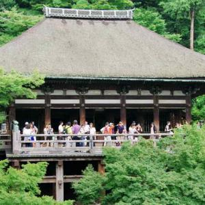 清水寺(きよみずでら)