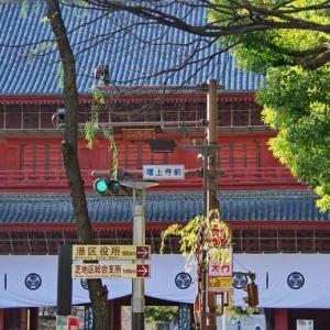 増上寺(ぞうじょうじ)東京