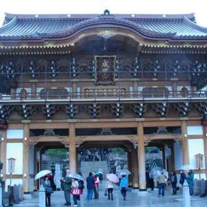 成田山新勝寺(なりたさん しんしょうじ)
