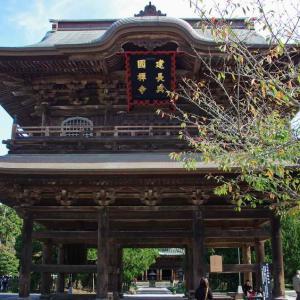 建長寺(けんちょうじ)鎌倉