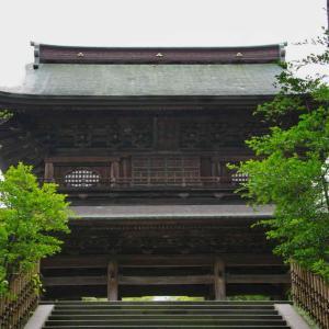円覚寺(えんがくじ)鎌倉