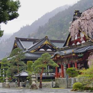 久遠寺(くおんじ)山梨