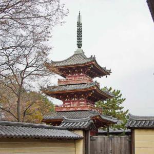 鶴林寺(かくりんじ)加古川