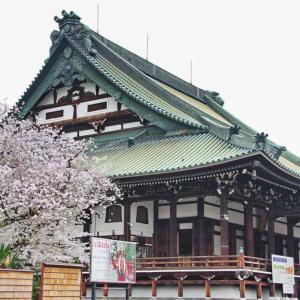 大念仏寺(だいねんぶつじ)