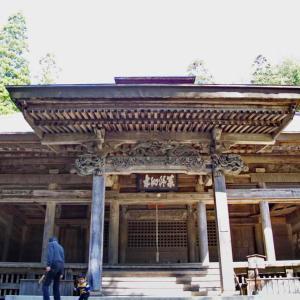 黒石寺(こくせきじ)岩手