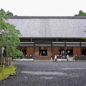 瑞巌寺(ずいがんじ)国宝・本堂