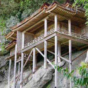 三仏寺(さんぶつじ)国宝 投入堂