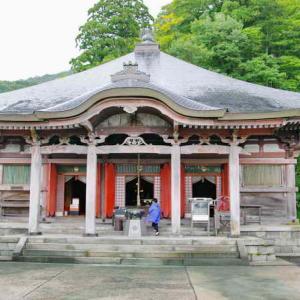 大山寺(だいせんじ)鳥取