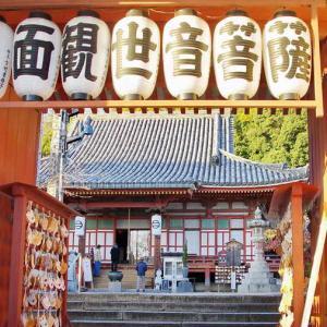 浄土寺(じょうどじ)尾道にある国宝の寺