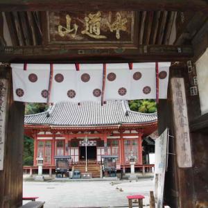 明王院(みょうおういん)国宝の本堂・五重塔