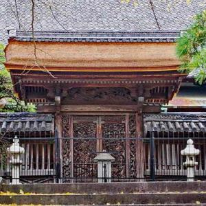 梅林寺(ばいりんじ)九州一の修行道場