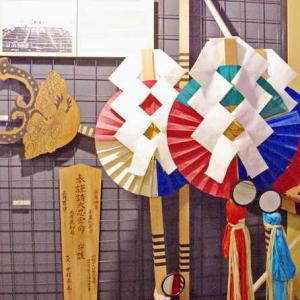 日本民家園(にほんみんかえん)本館展示室