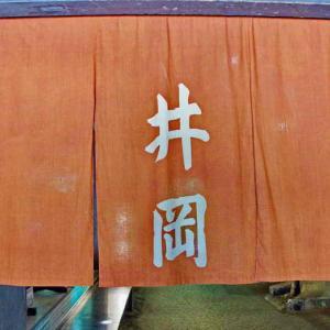 旧井岡家住宅(いおかけじゅうたく)江戸時代中期
