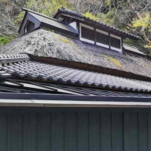 吉奈温泉(東府や庭園散策)
