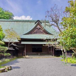 江川邸(日本最初のパン製造)