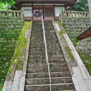大平神社(おおだいらじんじゃ)/龍泉寺