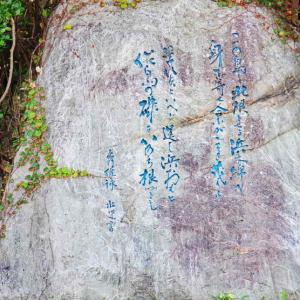 吉野秀雄の歌碑と天満宮