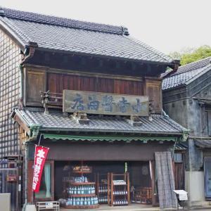 小寺醤油店(歴史を感じるレジや昔の缶詰)