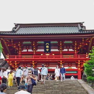 鶴岡八幡宮(つるがおかはちまんぐう)源頼朝ゆかりの神社