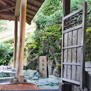 (しゅぜんじ荘)で露天風呂の天台泉を楽しむ