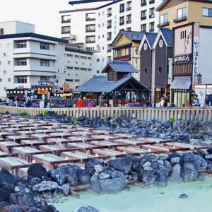 草津温泉(くさつおんせん)昼の湯畑