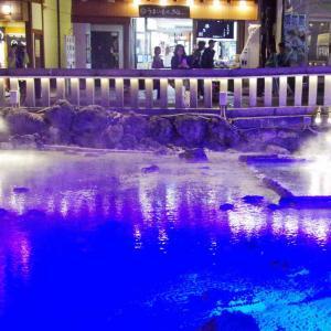 草津温泉(くさつおんせん)夜の湯畑