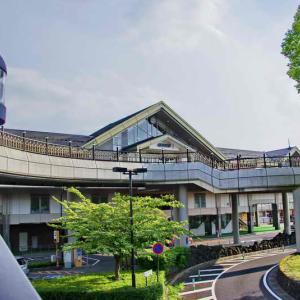 軽井沢駅(かるいざわえき)
