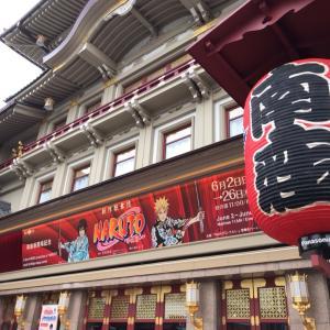 NARUTO歌舞伎を観てきました